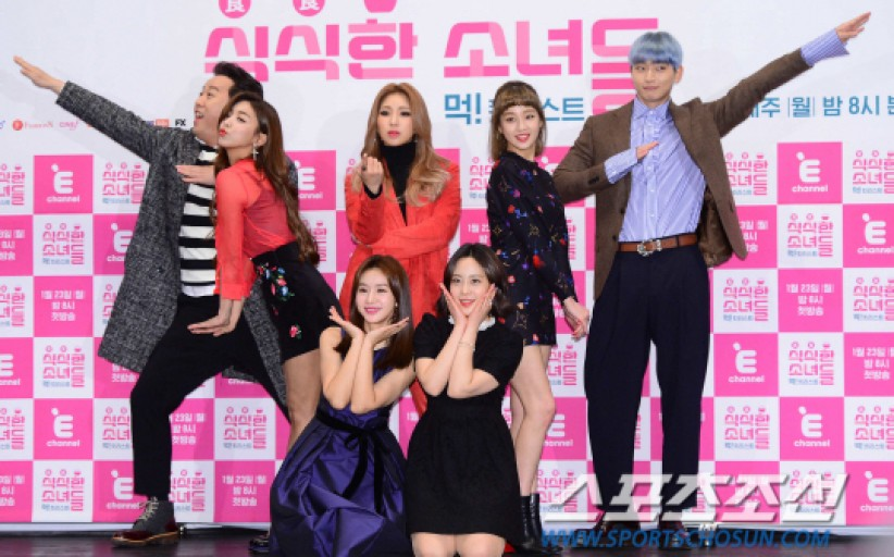 已完結韓綜節目 試吃的少女們線上看