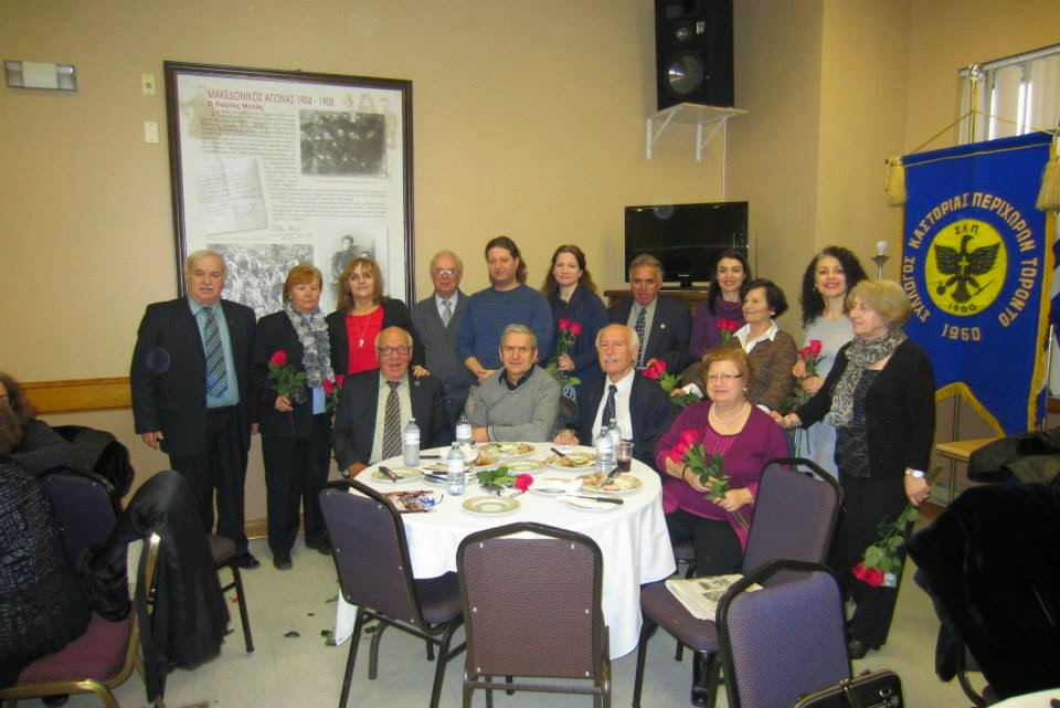 O Σύλλογος Καστοριάς και περιχώρων του Τορόντο γιορτάζει τα 55 του χρόνια (φωτογραφίες)