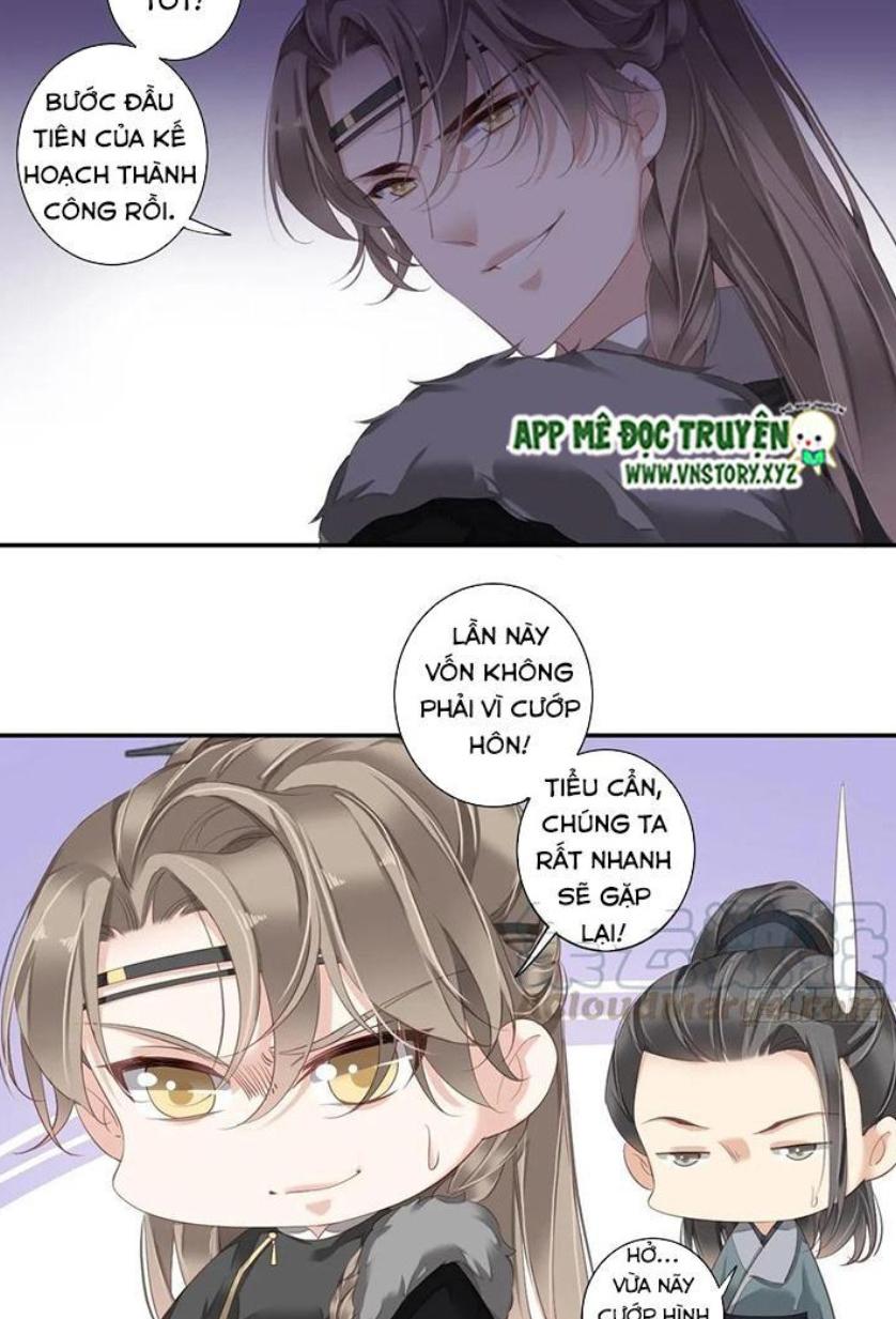 Hoàng Hậu Ương Bướng chap 202 - Trang 13