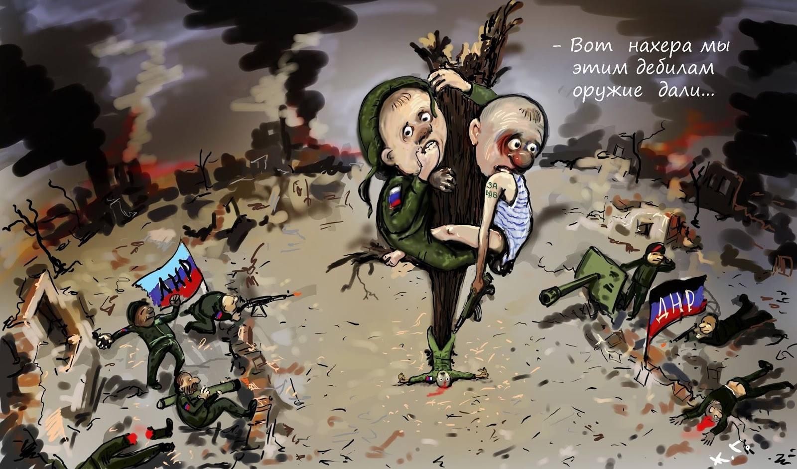Кабмин обязал профильные министерства и ведомства организовать досрочный выпуск курсантов военных вузов Украины в 2016 году - Цензор.НЕТ 1841