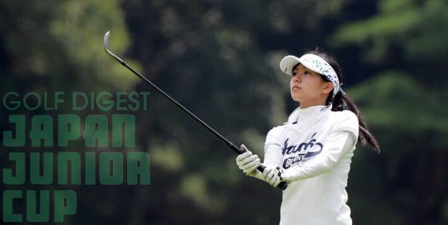 http://akb48-daily.blogspot.com/2016/08/goto-rara-participates-golf-digest.html
