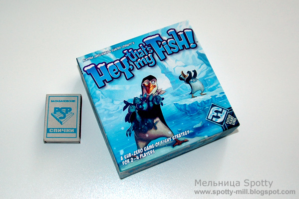 Настольная игра Эй это моя рыба