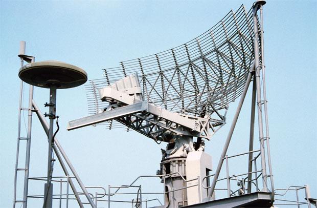 Antena | Dispositivo Emissor de Ondas