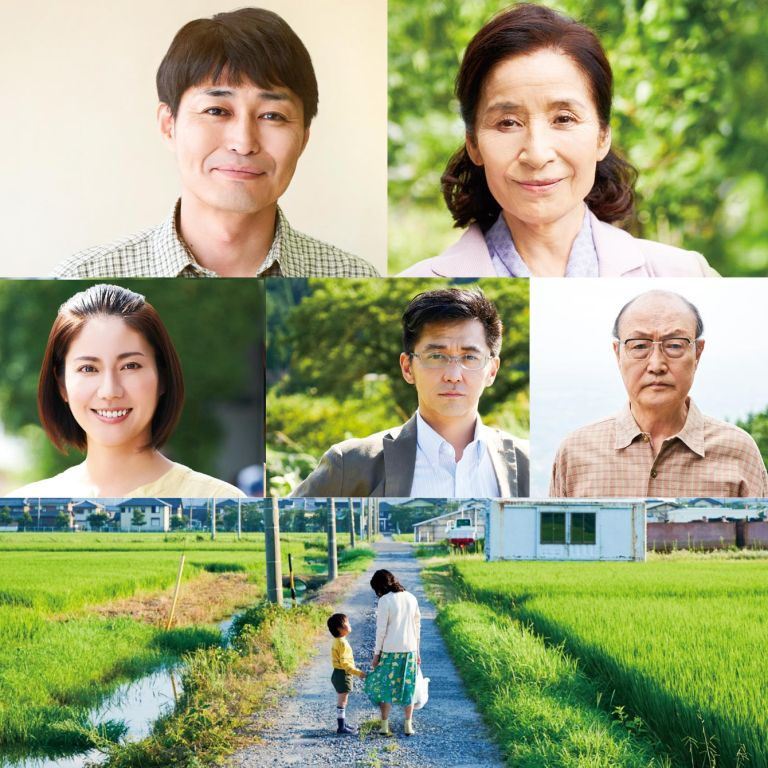 Film Jepang 2019 When Mother Died, I Thought That I Wanted to Eat Remains