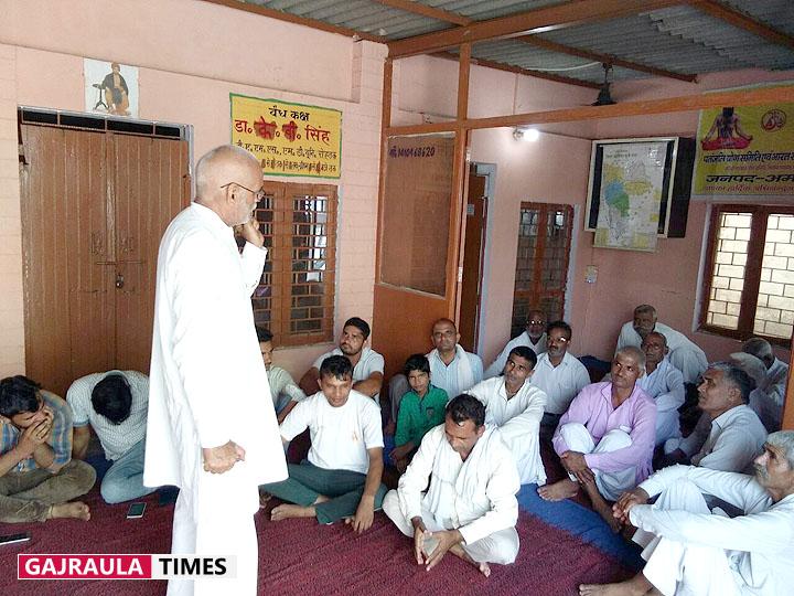 bhishm arya patanjali gajraula