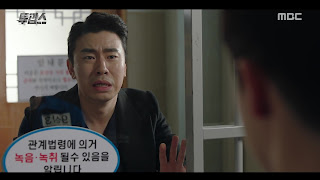 Sinopsis Two Cop Episode 18