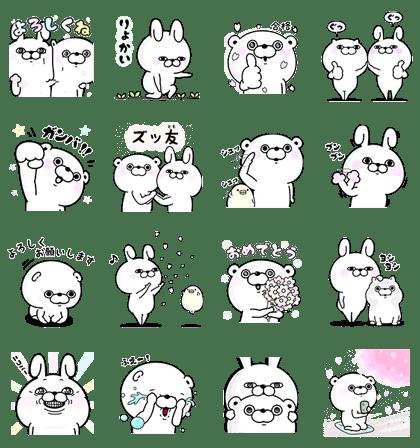 Rabbit and Bear 100% Sakura Lot Stickers
