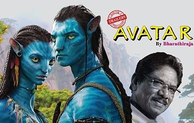 Avatar By Bharathiraja