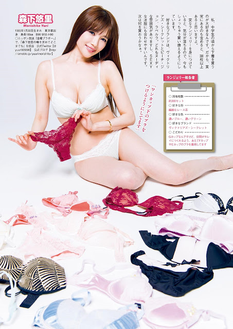 Gradol Real Underwear Weekly Playboy No 10 2017 Photos