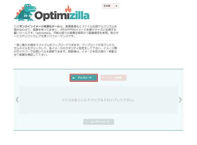 Optimizilla01