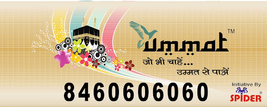 Ummat with number