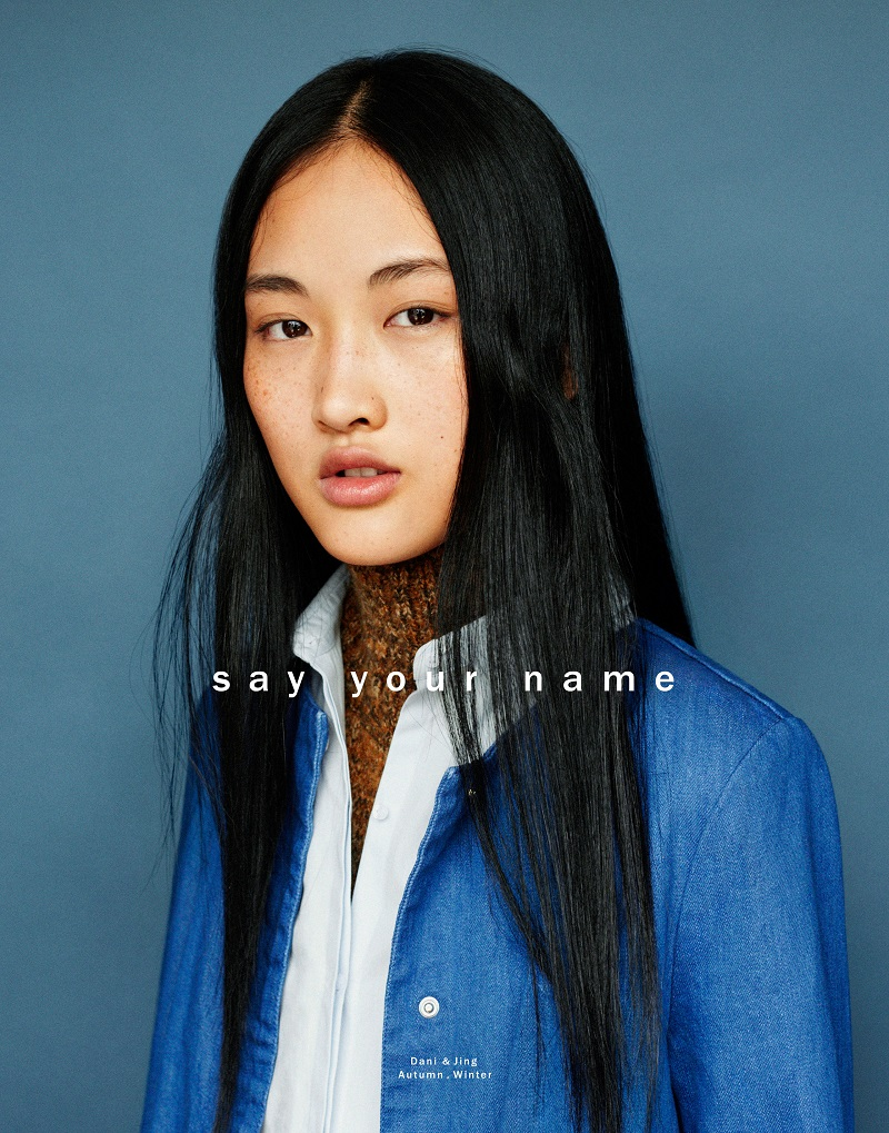 54cdf43b AD CAMPAIGN: Jing Wen for Zara TRF, Fall/Winter 2015 - THIS BLOG ...
