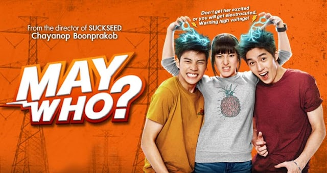 Download Film May Who? (May Nai Fai Rang Frer) 2015 Sub Indo Full Movie
