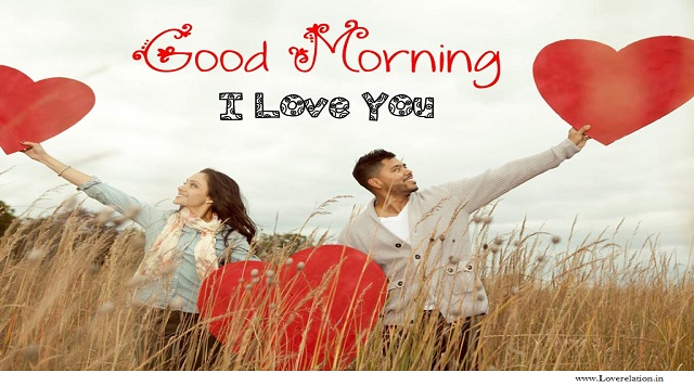 Best Good Morning Messages For Girlfriend