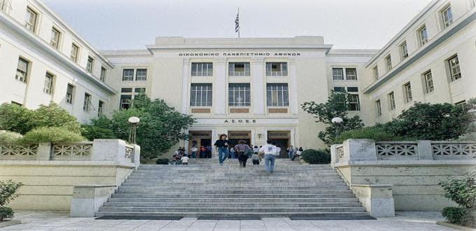 ΟΠΑ: Προκήρυξη Υποτροφιών 2014 για Δικηγόρους για το Diploma In Negotiations