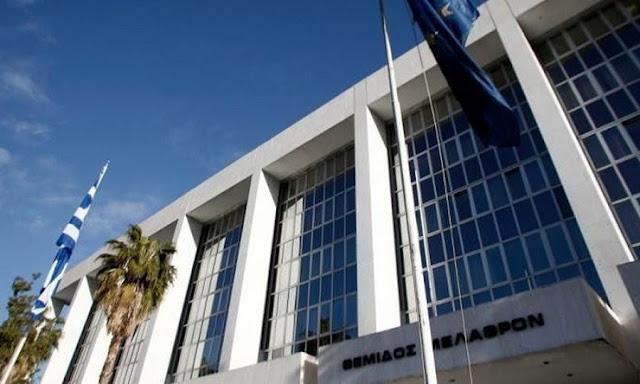 Στην Εισαγγελέα Διαφθοράς υπόθεση στημένου διαγωνισμού σε Δήμο της Ηπείρου