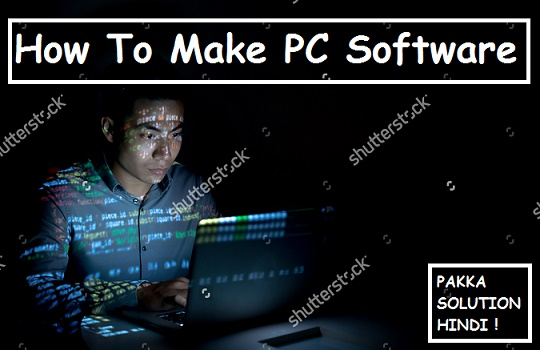 Software Kya Hai Aur PC Software Kaise Banate Hai - Software Banane Ka Tarika