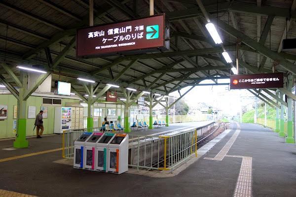 山本方面ゆき近鉄電車
