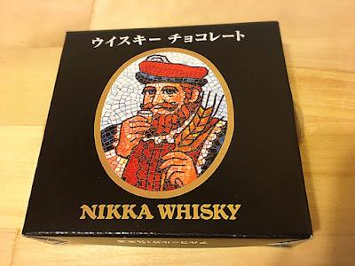 ニッカウイスキーチョコレート