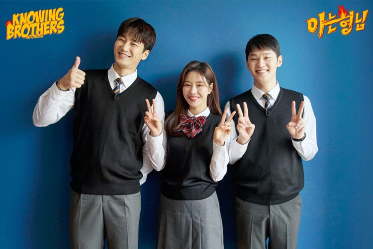 Nonton streaming online & download Knowing Bros eps 232 bintang tamu Park Ha-na, Ahn Bo-hyun, Lee Hak-joo subtitle bahasa Indonesia