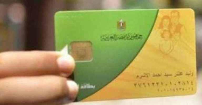 وزير التموين: رفع قيمة الدعم للفرد لتصل 21 جنية, وحذف الفئات الغير مستحقة من بطاقات التموين