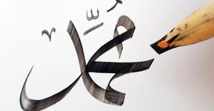 Muhammadku… Muhammadku.. Aku Rindu.. Aku Rindu..