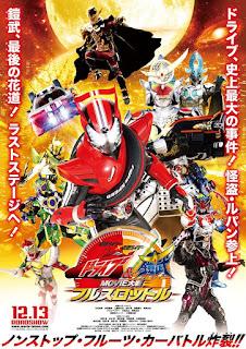 Kamen Rider × Kamen Rider Drive & Gaim: Movie War Full Throttle MP4 Subtitle Indonesia