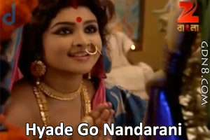 Hyade Go Nandarani