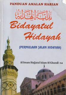 Ebook Terjemahan Kitab Bidayatul Hidayah