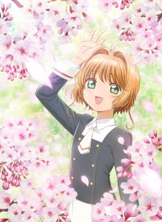 Cardcaptor Sakura: Clear Card-hen - Prologue Sakura to Futatsu no Kuma