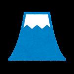 縁起物のイラストマーク(富士山)