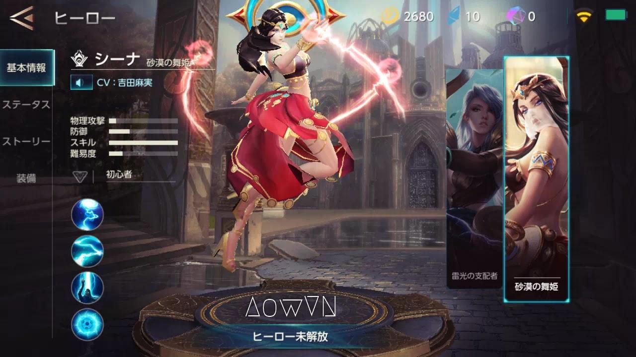 AowVN m%2B%252813%2529 - [ HOT ] War Song   Android & IOS -  Game MOBA Nhật tuyệt hay - Chính Thức Open