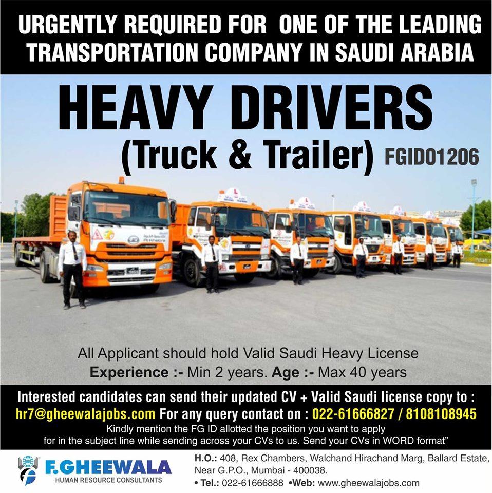Heavy Drivers for Transportation Company in Saudi Arabia