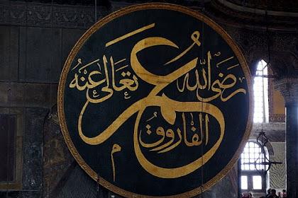 Kesederhanaan Khalifah Umar bin Khattab RA.
