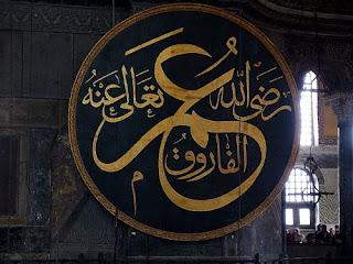 Lafazh Umar bin Khattab di Ayasofya Istanbul