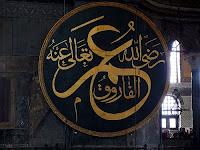 Kisah Umar bin Khattab RA dan Wanita tua