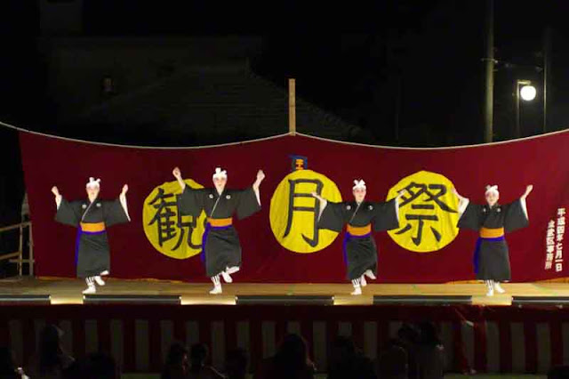 dance, festival, Okinawa