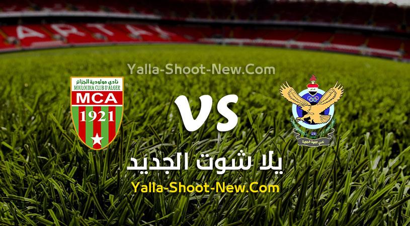 مباراة القوة الجوية ومولودية الجزائر