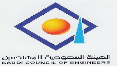 Register in Saudi Council of Engineers