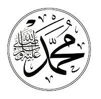 Prophet Muhammad, prophet muhammad PBUH, muslim,islam