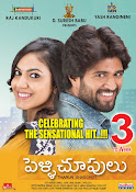 Pelli Choopulu 5th week Posters-thumbnail-8