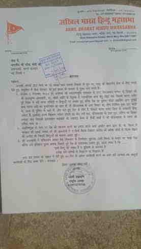 हिंदू महासभा ने की पीएम से मांग, दर्ज हो आडवाणी-जोशी पर केस