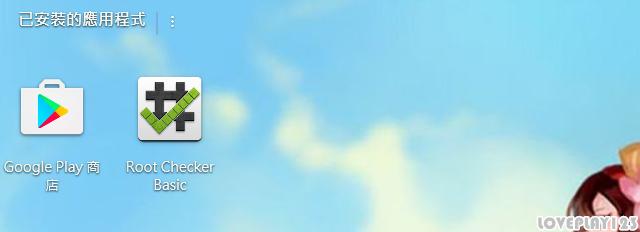 BlueStacks 4》最強懶人包BSTweaker,一鍵ROOT 輕鬆修改BS 模擬