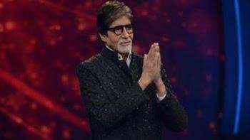 अमिताभ बच्चन ने सोशल मीडिया पर कहा- 'प्लीज प्लीज मेरी...'