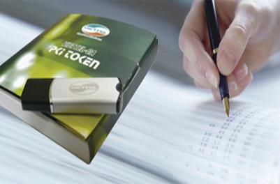 BẢNG BÁO GIÁ CHỮ KÝ SỐ VIETTEL - chữ ký số Viettel giá rẻ TPHCM