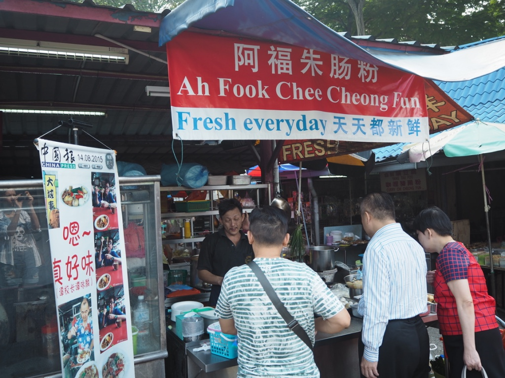 ah fook chee cheong fun imbi market