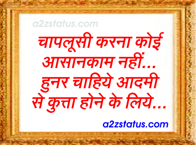 Good Morning Quotes For Facebook Status a to z status: positive thought, quotes in hindi, subh vichar