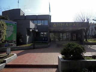 το Δημαρχείο της Έδεσσας