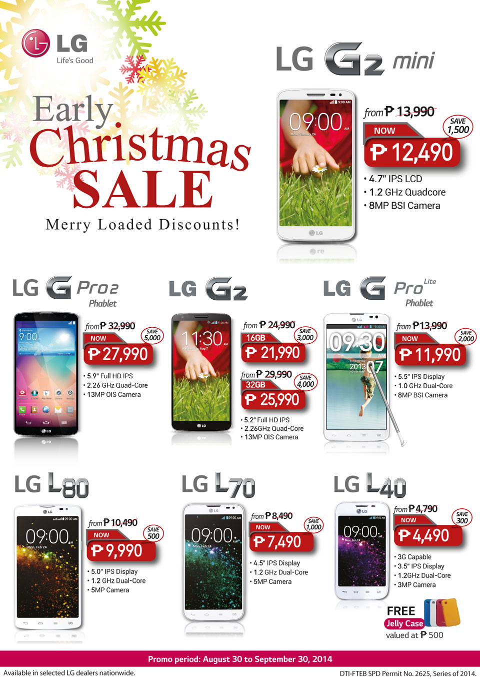 LG Early Christmas Sale