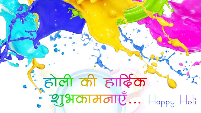 happy holi photo with status